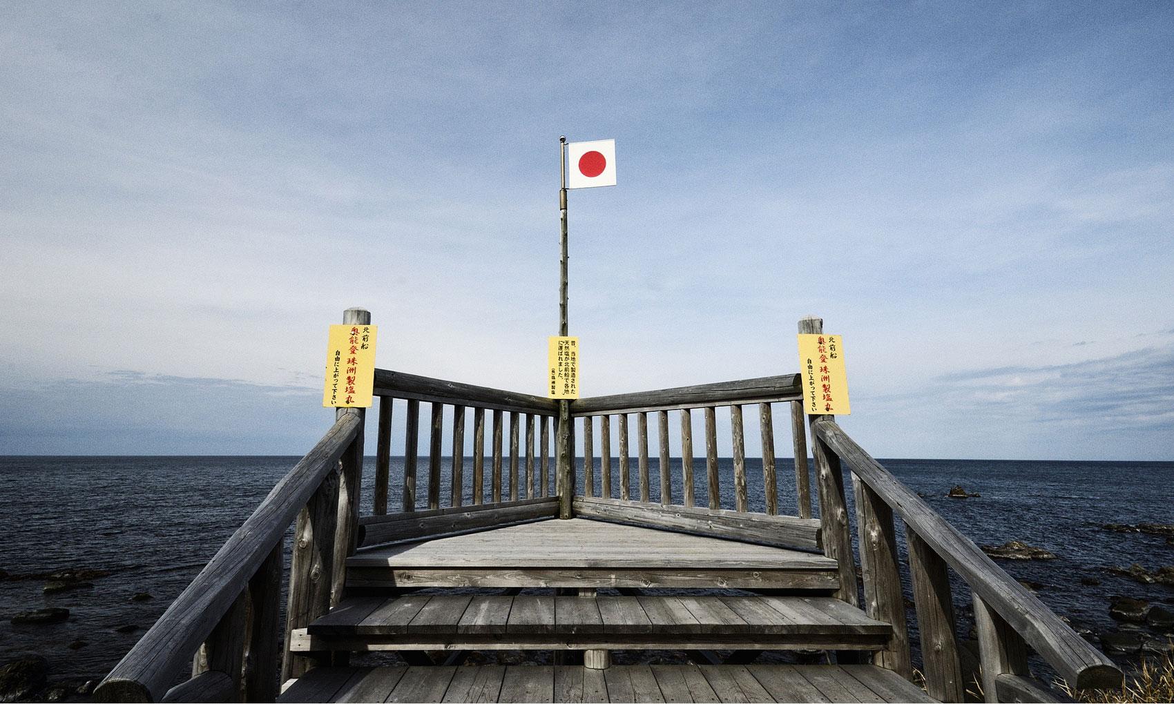 voyage-au-japon-24